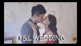 【動態錄影】台中婚禮|結婚午宴|台中林酒店|台中婚錄|動態攝影|精華版