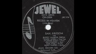 Dan Grissom - Recess In Heaven -