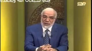قصة وعبر للشيخ عمر عبد الكافي جميع الحلقات في فيديو واحد