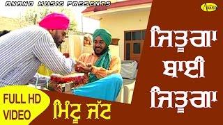 Mintu Jatt || Jituga bi jituga || Anand Music II New Punjabi Movie 2017