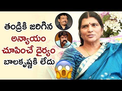 Lakshmi Parvathi SHOCKING Comments on Balakrishna and RGV | NTR | Lakshmi's NTR | NTR Mahanayakudu
