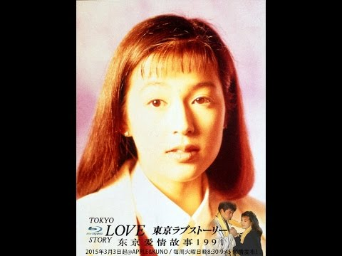 Tokyo Love Story Ep 10 Eng Sub 東京ラブストーリー