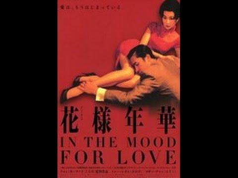 Shigeru Umebayashi - In the Mood for Love soundtrack