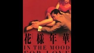 Shigeru Umebayashi - In the Mood for Love soundtrack