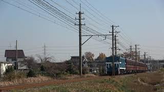 秩父鉄道 ELパレオdeフレンチランチ~MATIERE~ 2018/12/01