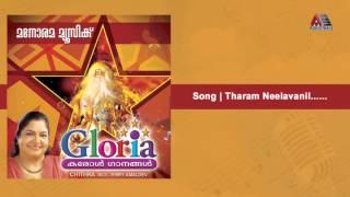 Tharam neelavaanil | Gloria