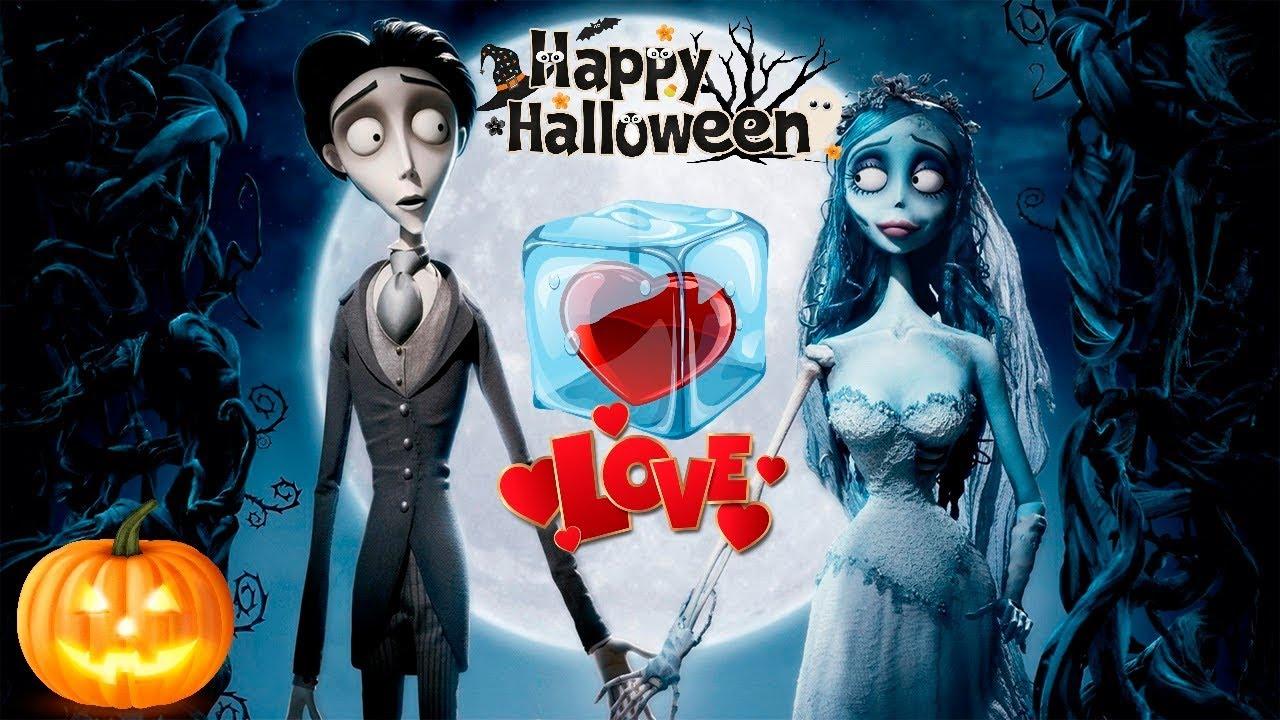 Гадание на Хэллоуин на любимого. 💖🎃