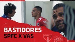 BASTIDORES: SÃO PAULO 1x0 VASCO   SPFCTV