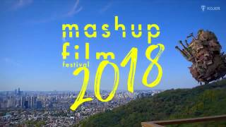 Baixar Jeune Public - Programmation au MFF 2018