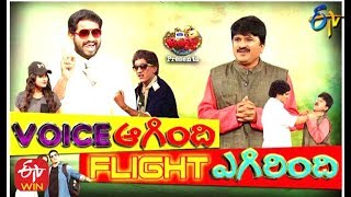 Jabardasth |9th January 2020  | Full Episode | Aadhi, Raghava ,Abhi | ETV Telugu