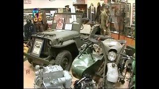 Музей посвящённый Второй мировой войне - «Союзники и Ленд-лиз»