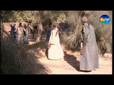 Al Masraweya Series / مسلسل المصراوية - الجزء الأول - الحلقة السادسة عشر