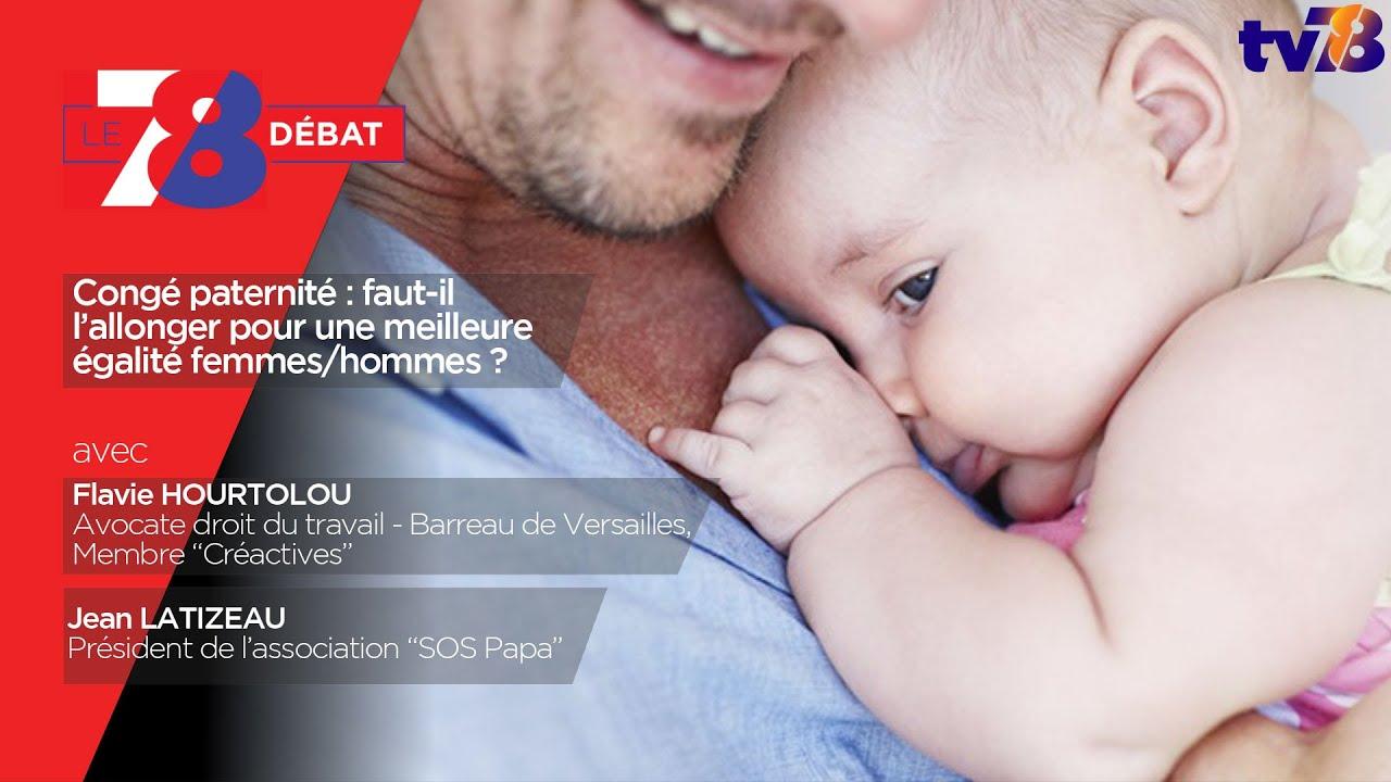7/8 Le Débat. Congé paternité : faut-il l'allonger pour une meilleure égalité femmes/hommes ?
