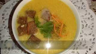 Рецепт самого вкусного сырного супа-пюре wlmp
