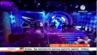 «МузАрт» тобы, Н.Нүсіпжанов - «Өз елім»