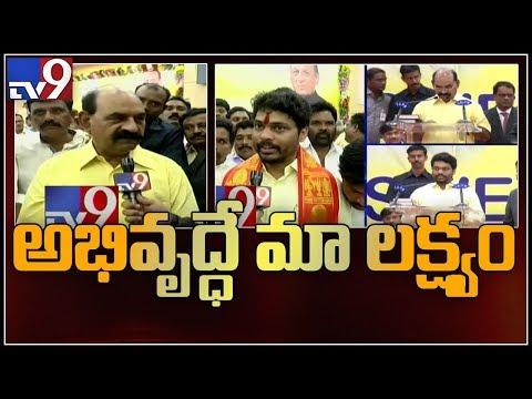 ఇద్దరు కొత్త మంత్రులతో ప్రమాణం చేయించిన Governor Narasimhan - TV9