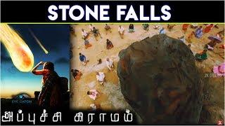 Appuchi Gramam - Stone Falls in Village Scene | Praveen Kumar | Anusha Naik