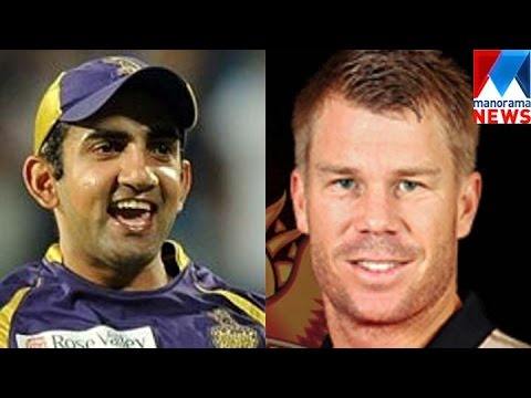 Who will win the match between Sunrisers Hyderabad and Kolkata Knight Riders | Manorama News