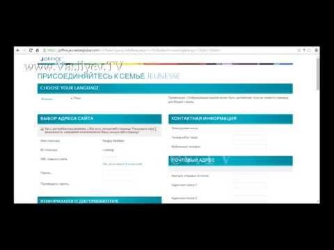Регистрация и приобретение