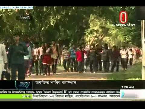 Sylhet University, 28 September 2014
