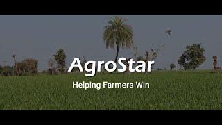 AgroStar #HelpingFarmingWin screenshot 4