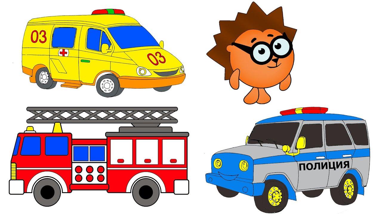 Пожарная машина раскраска мультик