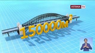 Самый длинный в Центральной Азии автодорожный мост открыт в Павлодарской области(, 2016-12-14T15:44:42.000Z)