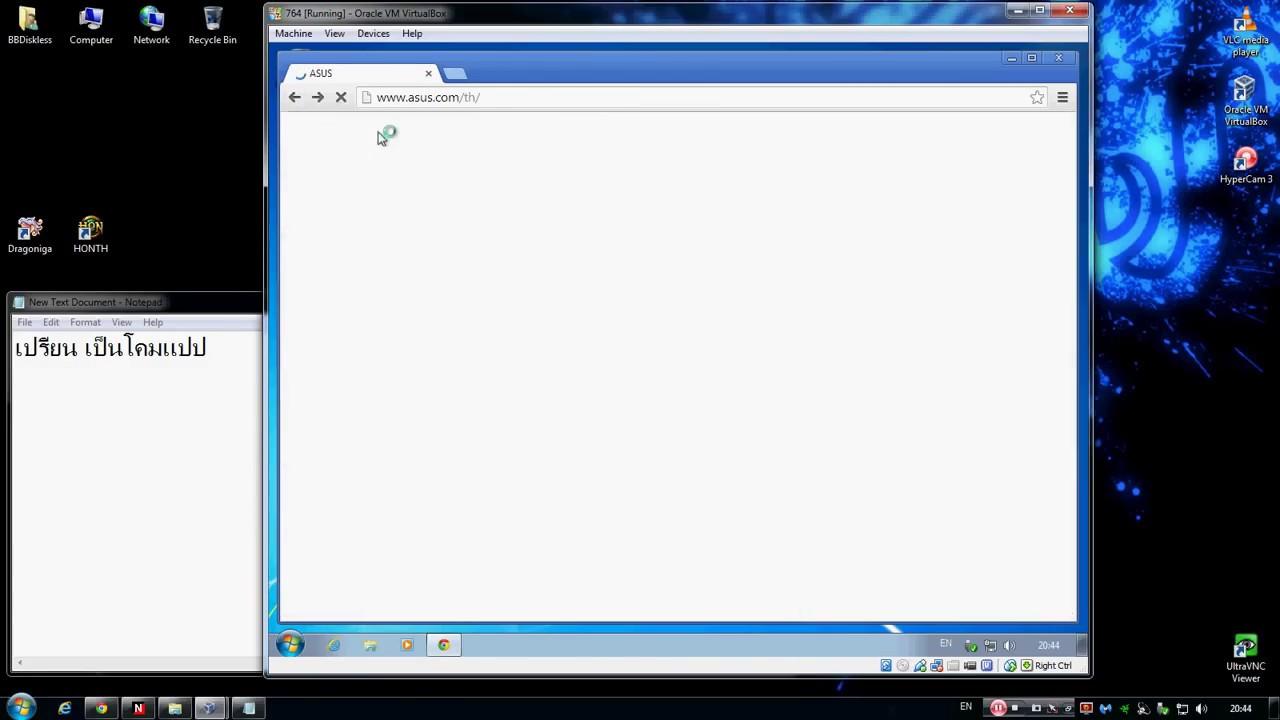 richtech 3.9 windows 7
