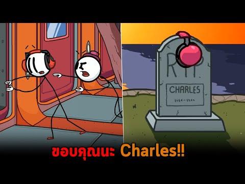 ขอบคุณนะ Charles The Henry Stickmin