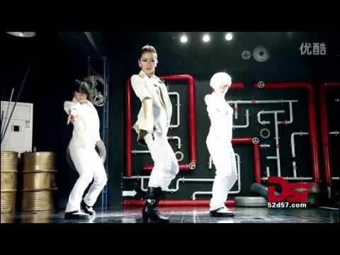 D57 Dance Studio BOA 보아  Hurricane Venus 뮤직비디오 Dance
