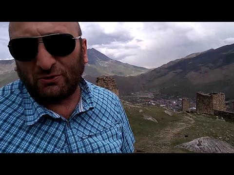 Прогулки по Осетии: Цмти