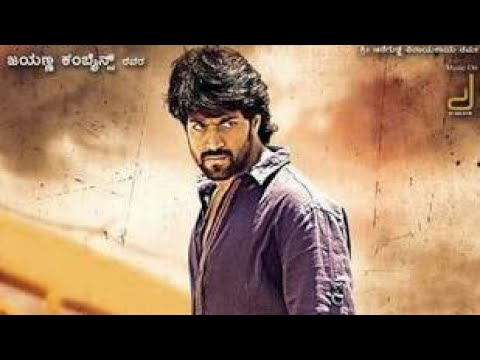 Rocking star Yash mass dialogue