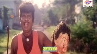 யாருடா அவன் என்கிட்ட கடன் கொடுத்துட்டு திருப்பி கேக்குறது   Goundamani Senthil Rare Comedy  