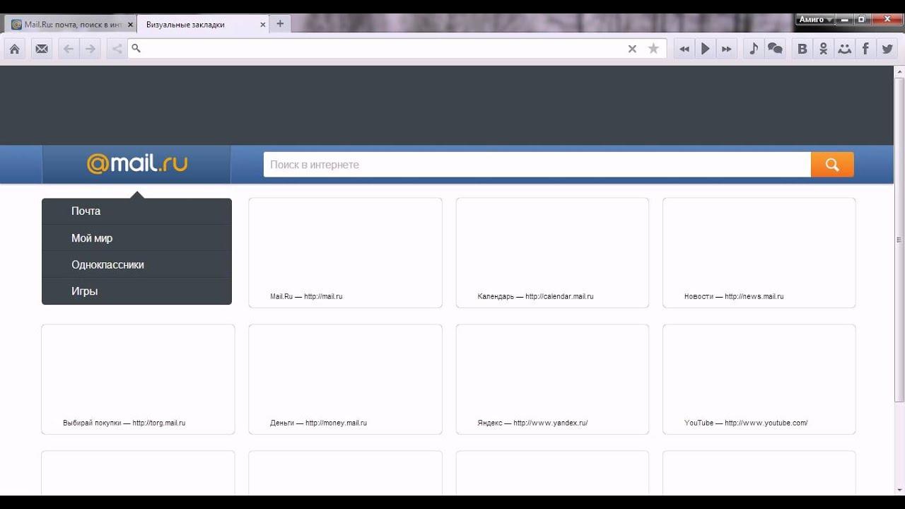Как работать с браузера тор браузер тор видео hydra2web