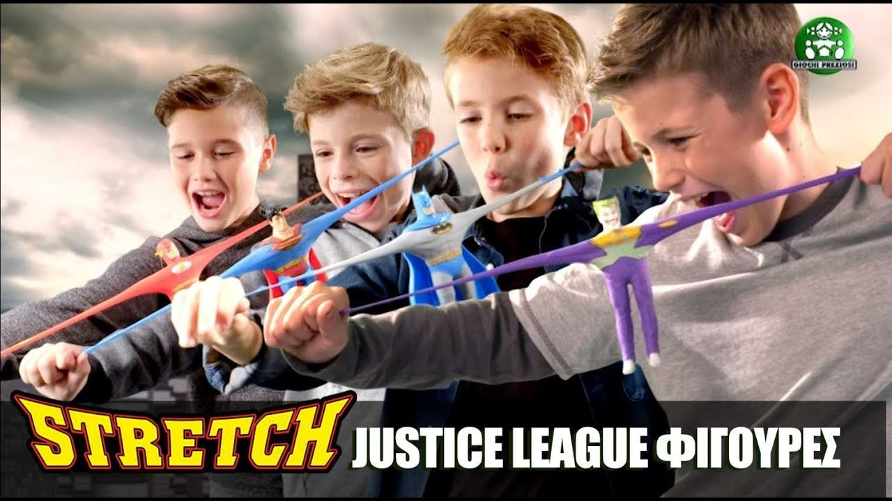 Giochi Preziosi Hellas | Stretch Justice League