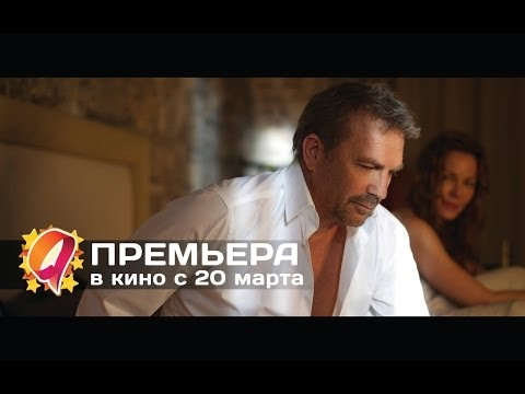 Квадрат (2017) — КиноПоиск