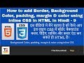 How to add Border,  Background Color, padding, margin & color using Inline CSS in HTML in Hindi - 9
