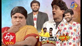 Hyper Aadi Top 10 Performance | Jabardasth | ETV Telugu