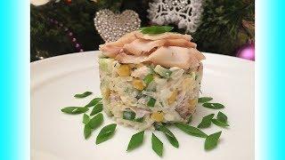 """Новогодний салатик!!! Салат с рыбой """"Нежность""""!!!"""