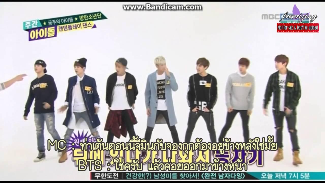 [Thaisub] 140430 Weekly Idol - BTS Random Play Dance