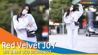 레드벨벳 조이(Red Velvet JOY), '꾸안꾸 패션' #NewsenTV
