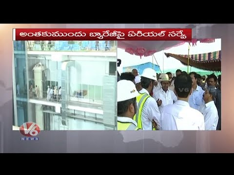 Kaleshwaram Project Tour | CM KCR Inspects Medigadda Barrage Irrigation Works | V6 News