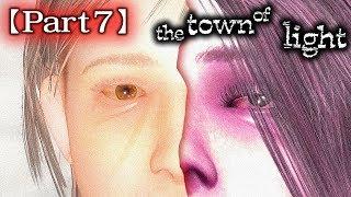 #7【精神病院ホラーゲーム実況】衝撃のラスト、これは真実の物語。『the town of light(タウン・オブ・ライト)』夫婦で実況プレイ【トラウマ】【PS4】