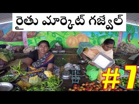 Telugu Vlog | Raithu Market Gajwel | Vegetable Markets In India