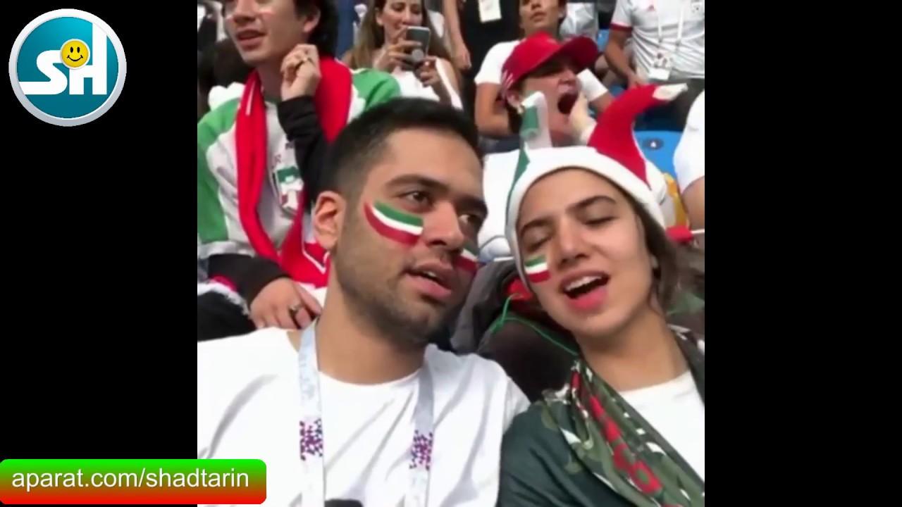 شادی سلبریتی ها و مردم بعد از قهرمانی ایران در جام جهانی ۲۰۱۸ 2018 FIFA World Cup