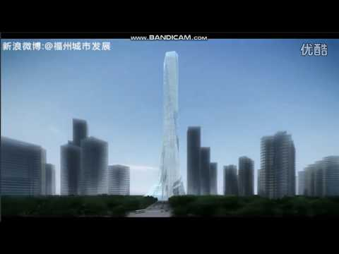 Fuzhou City 108 Building Video