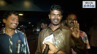 Sakalakala Vallavan First Day First Show Fans Reactions   Jayam Ravi   Trisha   Anjali   Soori