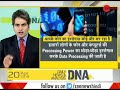 DNA: Analysis of ongoing deception in the world of Internet