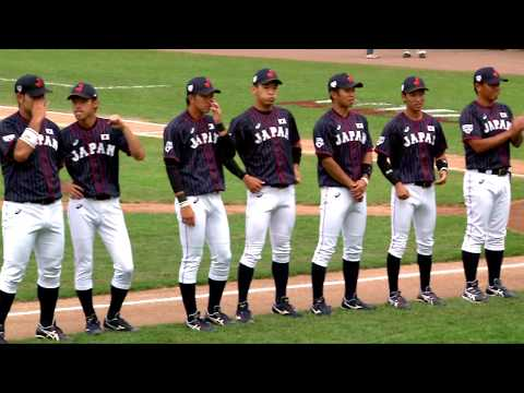 TEAM USA vs JAPAN Collegiate Baseball  7/17/17
