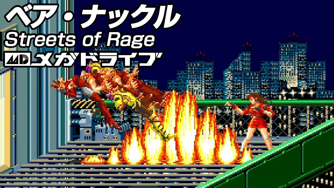 ベア・ナックル メガドライブ実機+SoundMod / Streets of Rage - YouTube